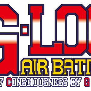 思い出の名作ゲームが蘇る!『SEGA AGES G-LOC AIR BATTLE』近日配信決定