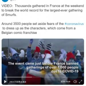 """フランスで""""1000人以上が集まるイベントが禁止""""となる前日に""""スマーフ""""の恰好をした人たちが多数集まる"""