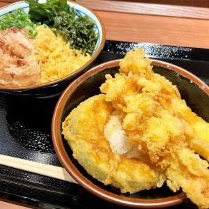 JR有楽町駅店は丸亀製麺の聖地かもしれない! 天丼セットや限定メニュー、豊富な無料トッピングも