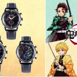 『⻤滅の刃』炭治郎・禰豆子・善逸・義勇イメージの腕時計やリュック登場!「ヒノカミ神楽 円舞」イメージなどタグにもこだわり