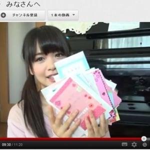 元HKT48の菅本裕子が脱退宣言したYouTube動画のコメント欄がすごい