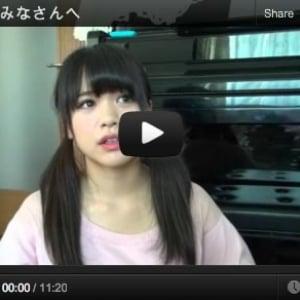 元HKT48の菅本裕子さん脱退理由動画がアカウントごと削除される