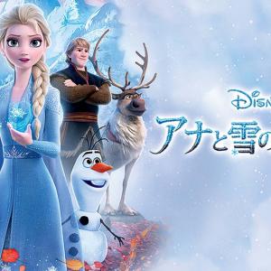 Amazonで『アナと雪の女王2』特集ページを公開 MovieNEXにはAmazon限定特典も