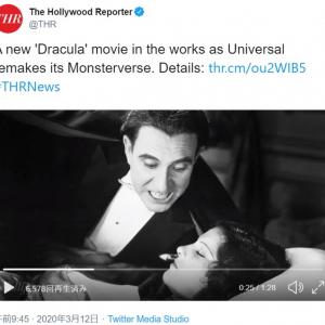 ドラキュラの新作映画の企画が進行中の模様 ジェイソン・ブラムのプロデュースで監督は日系アメリカ人のカリン・クサマさんとの報道