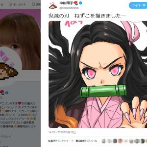 中川翔子さん「鬼滅の刃 ねずこを描きましたー」 竈門禰豆子のイラストをTwitterに投稿し反響
