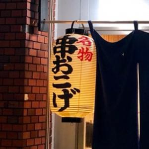 """京都の新名物?! 二条城近くの海鮮居酒屋で新料理""""串おこげ""""を食べてみた!"""