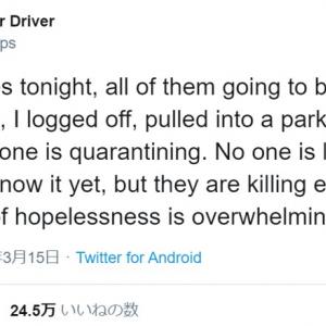 「気付いていないみたいだが、お互いを殺しあっている。絶望感が圧倒的すぎる」 ウイルス感染の恐怖に怯えるUberドライバーのつぶやきが話題