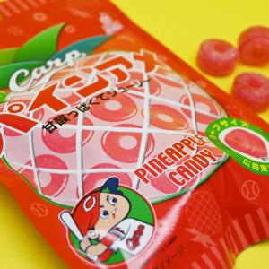 球団限定カラーの珍しい「真っ赤なパインアメ」誕生! ロングセラーキャンディ「パインアメ」×広島東洋カープがコラボ