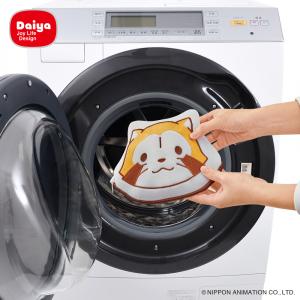 """""""あらいぐま""""にピッタリな洗濯グッズコラボ!可愛くて便利な『ラスカル ランドリーグッズ』発売"""