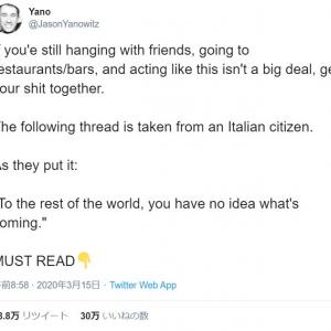 「他の国々の人へ、あなたたちはこれからどうなるかが全くわかっていない」 新型コロナウイルスの感染拡大に苦しむイタリア人のつぶやきを英訳したツイートが話題