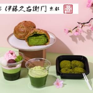 京都「伊藤久右衛門」監修! 春の香りを感じるセブンの宇治抹茶スイーツ