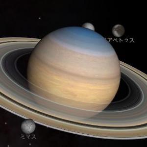 【アプリ】太陽系の星をグリグリ見まくれる宇宙凄いアプリ 星の断面図や解説まで見れてワクワクするよ