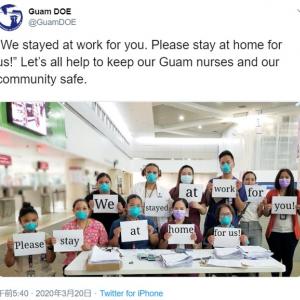 「私たちはあなたのために職場(病院)に残りました。あなたは私たちのために家にいてください」 新型コロナウイルスとの戦いの最前線にいる世界中の医療関係者たちからのメッセージ