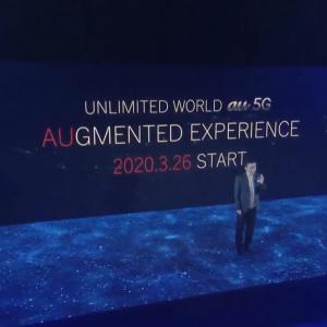 auの5Gサービスは3月26日スタート データ使い放題月額8650円やNetflixバンドルなど料金プランと対応スマートフォン7機種を発表