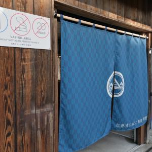 11月に火災発生の白川郷、フィリップ モリスと提携して加熱式たばこ専用喫煙所を整備へ