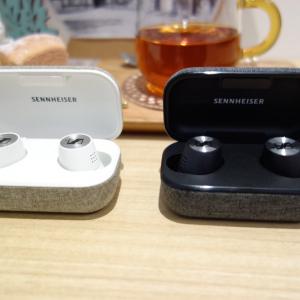 音質にこだわったノイズキャンセリング機能搭載の完全ワイヤレスイヤホン ゼンハイザーが「MOMENTUM True Wireless 2」を5月中旬に発売へ