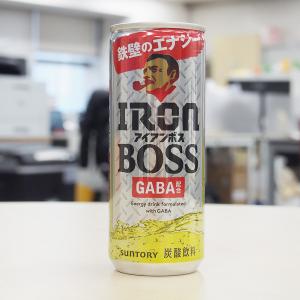 「炭酸が強すぎず飲みやすい」「ゴクゴクいける」 GABA配合エナジードリンク『サントリー アイアンボス』を飲んでみた