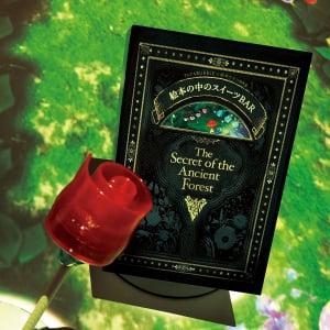 花や星のキャンディ採集ができる『絵本の中のスイーツBAR』で自分だけのギフトボックスを作ろう♪ 有楽町マルイで3月26日まで