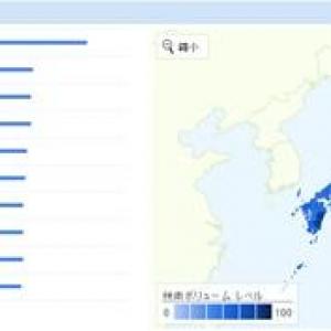 宮崎県はステマの発信地? Googleで驚きの結果が明らかに