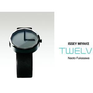 深澤直人氏デザインの腕時計「トゥエルブ」の新モデル