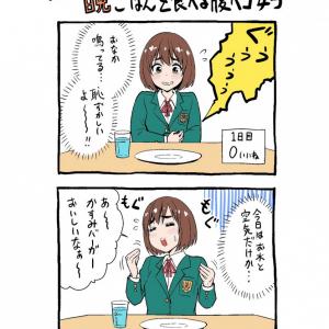「いいもの食えるって次元じゃない」「満足してくれて嬉しい」 大竹利朋先生のマンガ『1いいね1円で晩ごはんを食べる腹ペコ女子』がどんどん豪華になる予感