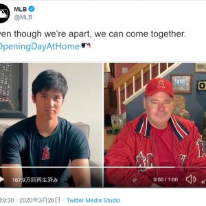 本来なら26日に開幕するはずでした 大谷翔平選手も出演するMLBのメッセージ動画が胸アツ
