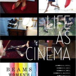「BEAMS」が秋冬ファッションを盛り上げる「LIFE AS CINEMA」スタート
