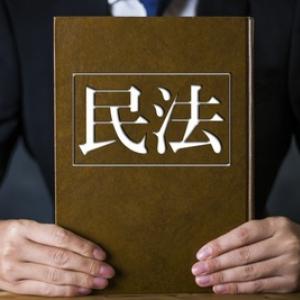 【4月1日は何の日…!?】大幅に改正された民法が施行へ!!
