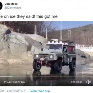 氷の上を車で走って大丈夫? 「心臓に悪い映像だ」「神の手ってこのこと?」
