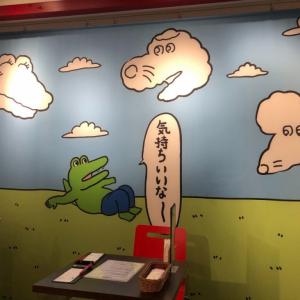 本日4月1日オープン!  ワニくんの思い出がいっぱいの「100日後に死ぬワニカフェ」に行ってきた