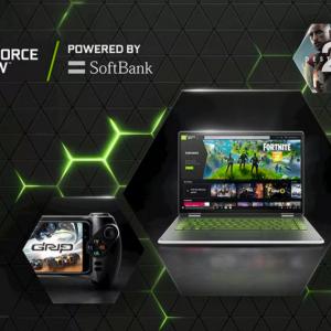 クラウドゲーミングサービス「GeForce NOW Powered by SoftBank」事前登録受付開始!登録者は半年間月額半額!