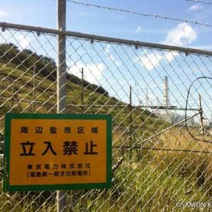 【最新映像】福島第一原子力発電所の27日間を凝縮した動画