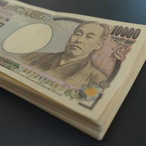 リーマン時の定額給付金支給は大バッシングだった 麻生太郎財務大臣「二度と同じ失敗はしたくない」発言に理解を示す声も