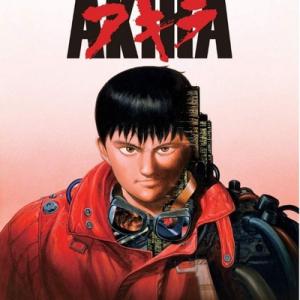 【4月3日は何の日…!?】4Kリマスター「AKIRA」IMAX上映開始!!