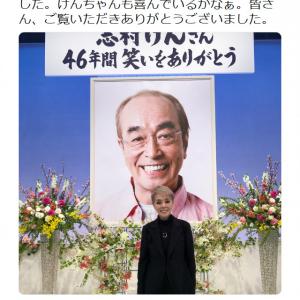 志村けんさん追悼番組に出演の研ナオコさん「生放送のスタジオの中は、笑いでいっぱいでした。けんちゃんも喜んでいるかなぁ」