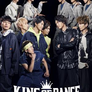 青春ダンスドラマ『KING OF DANCE』チームカラーが伝わるメインビジュアル公開!配信も続々決定
