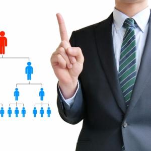 失職、離婚、借金etc…ネットワークビジネスにハマった奴らの無間地獄!