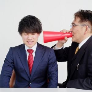 対人関係のストレスを軽減させる「苦手な人との付き合い方」