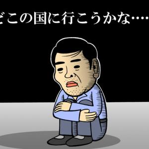 「日本が沈没するぞー!」どこのアジアの国に移住する? 5000人調査結果