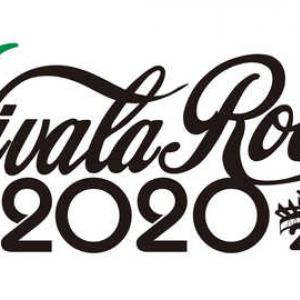 『VIVA LA ROCK 2020』、GWでの開催を断念
