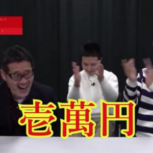 水どうD陣、スーパーチャットに大興奮! 週刊チャンネルウォッチ 4/10号