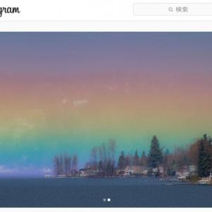 米ワシントン州のサマミッシュ湖で撮影された水平の虹が美しすぎる 「先行きが不透明な時こそ、希望や愛を失わないことが大切」