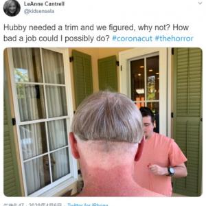 自分で散髪するなら坊主が一番楽でしょう 外出禁止だとヘアカットも不自由します