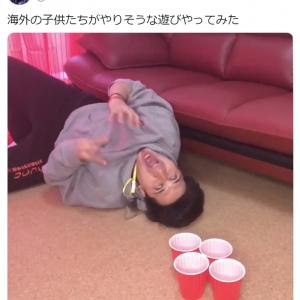 木村昴さんのおうち遊びにファン爆笑  「ほぼ顔芸」「何やってんすかwww」の声