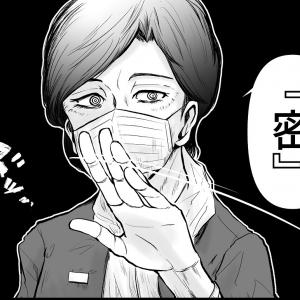 小池百合子都知事「密です!密です!密です!」がネットで話題! 『「三密」使いの都知事の漫画』が無駄にかっこいい