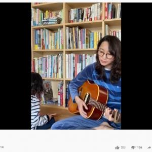 「命をすてないようにネ」 杏さんが名曲『教訓Ⅰ』のカバー動画を公開
