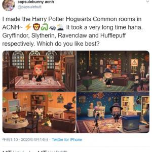 『ハリー・ポッター』に登場するホグワーツのコモンルームを『あつまれ どうぶつの森』で再現してみました