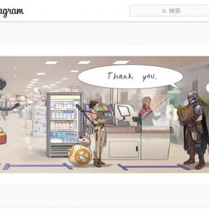 ルーカスフィルム、社会的距離の重要性とスーパーで働く店員さんへの感謝を込めたイラスト公開