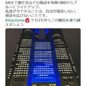 小池百合子都知事の「密です!」が大反響 3Dのゲーム動画や「密ですビート」などがTwitterで話題に