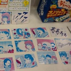 【ギフトショー2012】マンガの擬音で遊ぶ新感覚ゲーム「オノマトペ サウンドカルタ」